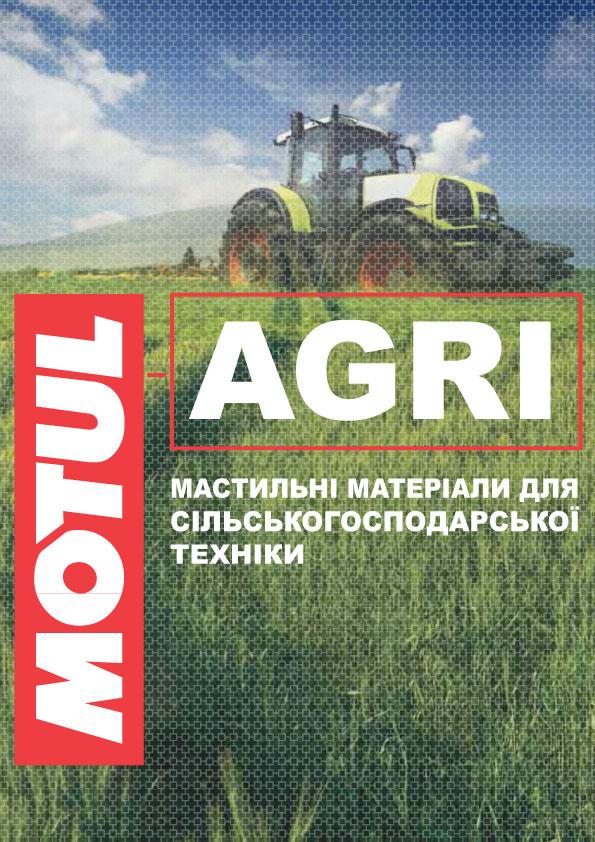 Завантажити каталог Motul Agri